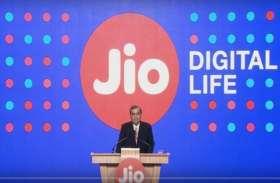 JIO यूजर्स को नहीं देने होंगे 1 भी रुपये, दिसंबर 2019 तक करें Free कॉल व डेटा यूज