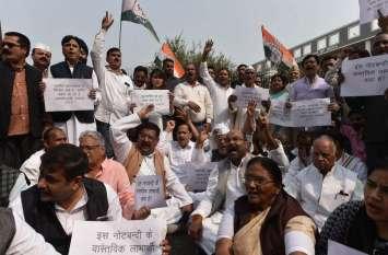 लखनऊ में कांग्रेस ने बीजेपी के खिलाफ किया प्रदर्शन देखें तस्वीरें
