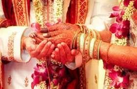 देवउठनी ग्यारस पर इस बार नहीं गूंजेगी शहनाई, इसलिए नहीं होंगे विवाह