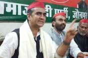 सपा के राष्ट्रीय प्रवक्ता का बीजेपी पर बड़ा हमला, कहा, संविधान को नहीं मानते संघ और भाजपा के लोग