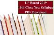 UP Board Syllabus 2019 : हाईस्कूल के अभ्यर्थी परीक्षा की तैयारी के लिए नया सिलेबस यहां से करें Download