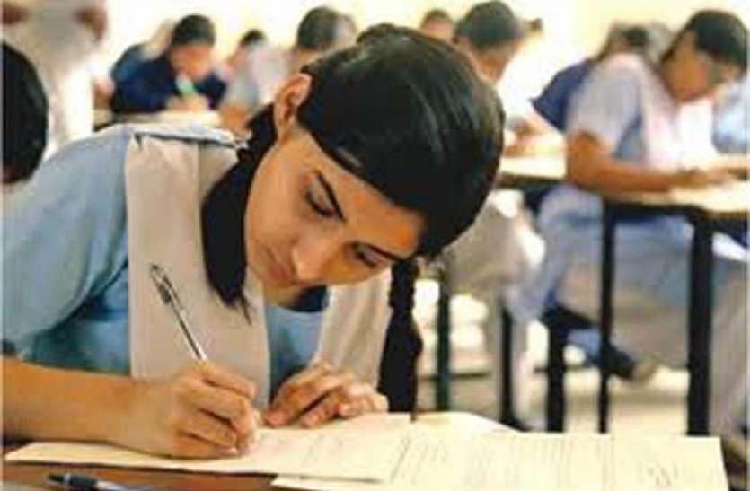 जिला स्तरीय समान परीक्षा : 9वीं से 12वीं कक्षा तक की अद्र्धवार्षिक परीक्षाएं कल से