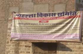 चुनावी रण के बीच जोधपुर के इस क्षेत्र के लोगों ने किया बहिष्कार, वोट मांगने वालों से दूर रहने की कर रहे अपील