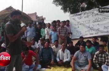 भाजपा के इन सांसद व विधायक के खिलाफ जनता ने खोला मोर्चा, कहा- नहीं देंगे वोट- देखें वीडियो