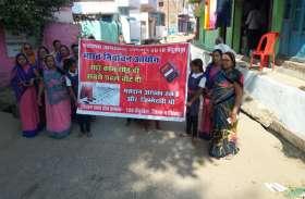 नगर के विभिन्न आंगनबाड़ी केंद्रों पर लगी मतदाता चौपालें