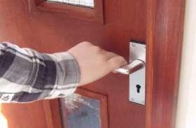 शादी से पहले युवती के कमरे में घुस आए 6 युवक, घरवालों ने खोला दरवाजा तो उड़ गए होश