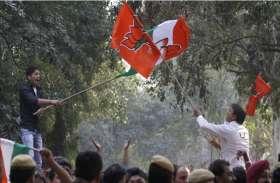 BIG NEWS: चुनावी सरगर्मियों के बीच 'पड़ोसी' मध्य प्रदेश में 50 करोड़ जब्त, राजस्थान में भी 'काला धन' सक्रिय!
