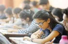 टीईटी परीक्षा को लेकर जिला प्रशासन सतर्क, इस तरह की प्रशासन ने तैयारी