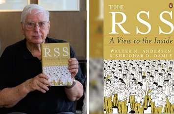 आरएसएस और बीजेपी के संबंधों की तह तक ले जाने वाली किताब