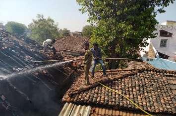 मकान में आगजनी से लाख रुपए की नुकसानी