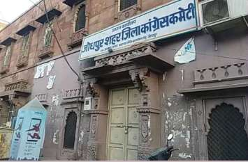 कांग्रेस की पहली सूची में जोधपुर के नेता नहीं होंगे : अंसारी