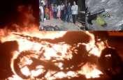 दोहरे हत्याकांड से दहला यूपी के डिप्टी सीएम का शहर दो युवको की गोली मारकर हत्या, पेट्रोल डाल कर बॉडी में लगाई आग