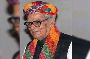 'सुनें राजनीति' PODCAST : भाजपा की सरकार बनाने में शेखावत की भूमिका रही चाणक्य सरीखी