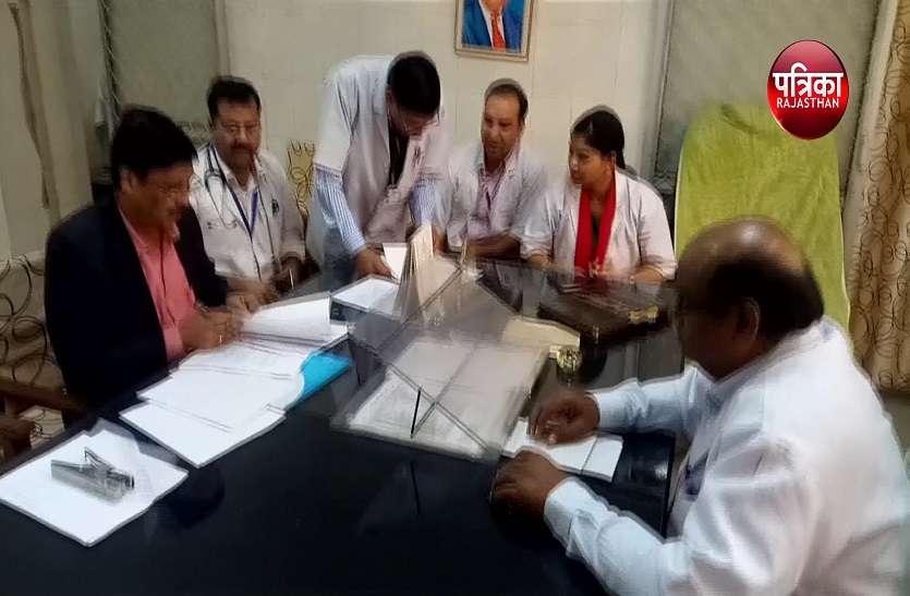 भरतपुर के मेडीकल कॉलेज पहुंची मेडिकल काउंसिल ऑफ इंडिया की टीम, हॉस्पीटल की देखीं व्यवस्था