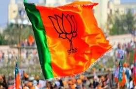 MP Election 2018 : भाजपा के घोषणा पत्र में ये मुद्दे हो सकते हैं शामिल! अब MP में इस दिन होगा जारी...