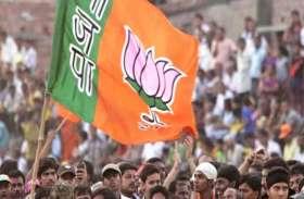 विधानसभा चुनाव के संभावित परिणाम पर चर्चा के बाद भाजपा ने लिया बड़ा फैसला