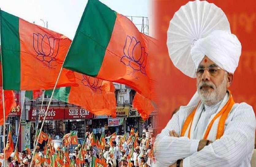 mp election 2018 : मोदी के आने से पहले भाजपा की दिग्गज नेत्री ने छोड़ी पार्टी,शिवराज व भाजपा में हडक़ंप