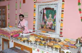 मंदिरों में अन्नकूट महोत्सव की धूम