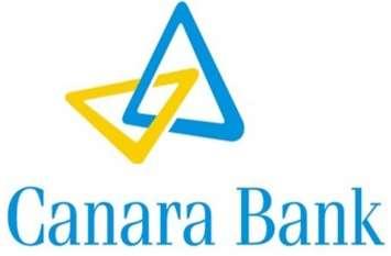 Canara Bank PO 2018 : आवेदन करने की आज है आखिरी तिथि