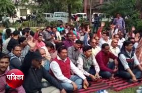 VIDEO : योगी सरकार में अधिकारियों ने खोला मोर्चा, लगाए ये गंभीर आरोप