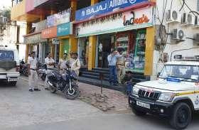 कपड़ा शोरूम का ताला तोड़कर 10.50 लाख रुपए की नकदी चोरी