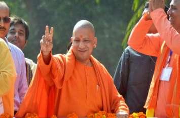 बड़ी खबर: 'अखिलेश' के हाथों में योगी ने दी यूपी के इस जिले की कमान
