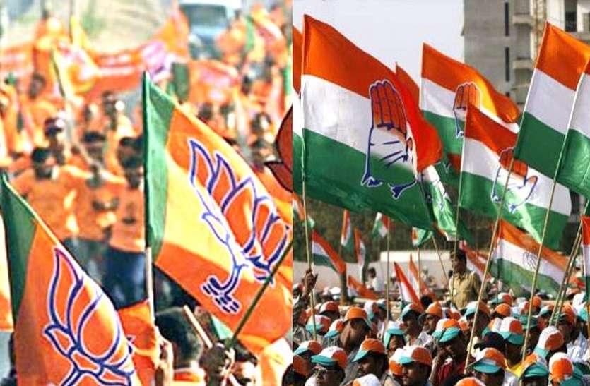 Election 2018 : भाजपा-कांग्रेस के इन बागी नेताओं ने वापस लिए नाम, एक पर अब कांग्रेस की नजर