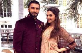 दीपिका रणवीर की शादी: गिफ्ट नहीं, ई—कार्ड लेकर पहुंचेंगे महेमान