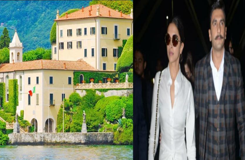 इटली में जहां हो रही दीपिका-रणवीर की शादी, वहां 24 लाख रु प्रतिदिन दे रहे कमरों का किराया!