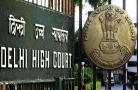दिल्ली हाई कोर्ट में हेराल्ड हाउस याचिका पर गुरुवार को होगी सुनवाई