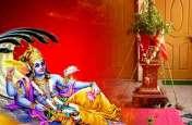 Dev uthni gyaras 2018: देवउठनी एकादशी पर करें इनमें से कोई एक उपाय, खूब बढ़ेगा धन
