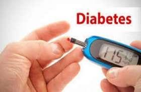 World Diabetes Day 2018: जानिए मधुमेह से जुड़ी हर वो जानकारी जो आपके लिए जरूरी है...