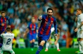 एक बार फिर सर्वश्रेष्ठ साबित हुए लियोनेल मेसी, जीता स्पेनिश लीग के टॉप स्कोरर का सम्मान