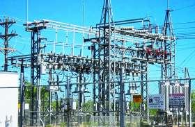 अब बिजली कंपनी बदलेगी मीटर, ये हैं कारण