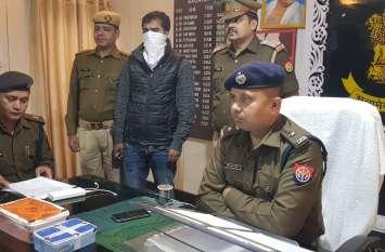 युवक की हत्या होने के बाद पत्नी ने की शिकायत, आरोपी आया पकड़ में तो सभी रह गए हैरान