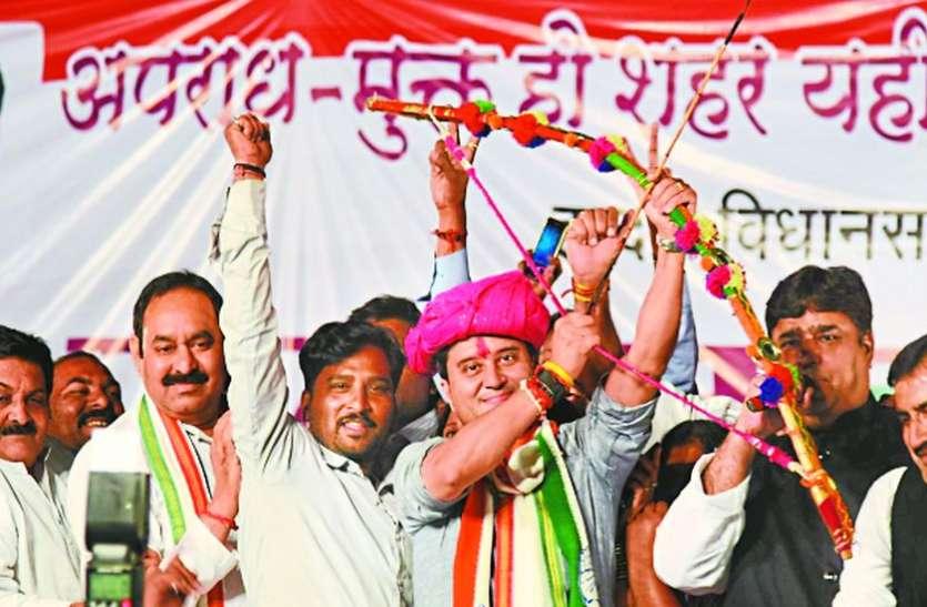 Election news : सिंधिया बोले- भाजपा की सोच है, दिखा दो सपना और सबका माल अपना