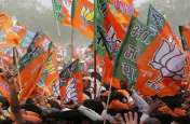 2019 लोकसभा चुनाव में इस सीट पर कितनी मुश्किल होगी भाजपा की राह!, 2014 में थी बड़ी लहर