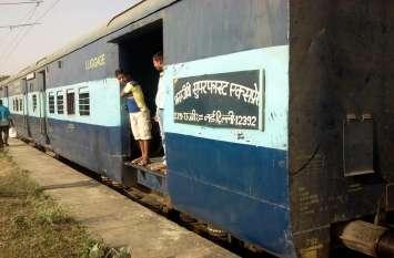 वो ट्रेन हादसा जब फरिश्ता बन लोगों को बचाने पहुंच गए मदरसे के बच्चे