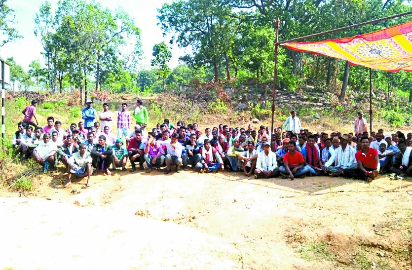 मतदान केन्द्र बदला तो चार गांव के 757 मतदाताओं ने मतदान का किया बहिष्कार
