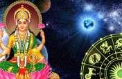 इन तीन राशियों पर मेहरबान है मां लक्ष्मी, 15 नवंबर से बदल जाएगी किस्मत