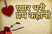 राजस्थान के लड़के को दिल दे बैठी यूपी की लड़की, पूजा से बन गई ज्योति