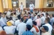 Video : मेड़ता में भाजपा कार्यकर्ता बोले - चाहिए पढ़ा लिखा विधायक पैराशूट प्रत्याशी नहीं