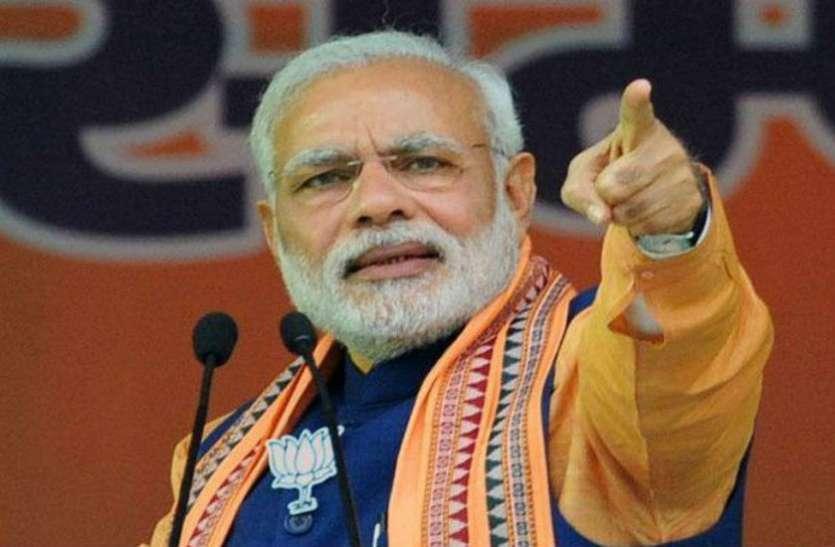 MP Election News in Hindi :  मोदी सरकार का सेवानिवृत करोड़ों कर्मचारियों को बड़ा तोहफा