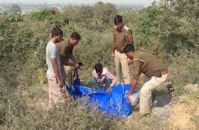 गिरिराज पर्वत पर ऐसी हालत में मिला बच्चे का शव कि देखने वालों के उड़ गए होश, कुकर्म के बाद हत्या की आशंका