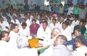 नीमच विधानसभा क्षेत्र में सामंजस्य बैठाने हुई बैठक