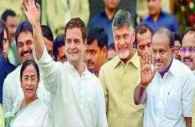 KCR के खिलाफ तेलंगाना में महागठबंधन को मिली पहली सफलता, चुनावी जीत के लिए बनाई ये रणनीति