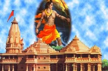 राम मंदिर के लिए 9 दिसंबर को दिल्ली में संघ और वीएचपी की मेगा रैली, 8 लाख लोग करेंगे शिरकत