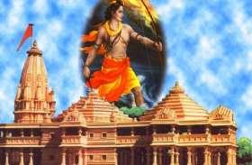 योगी के गढ़ में धर्मसभा के लिए बनी रणनीति, विहिप ने भरी हुंकार