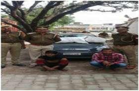 रोहनिया पुलिस ने 27.960 किलोग्राम गांजा के साथ दो को किया गिरफ्तार