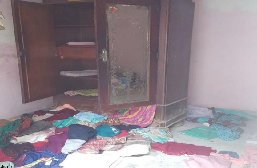 शिक्षक के घर चोरों का धावा, नकदी सहित जेवरात ले उड़े